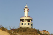 Sokcho Lighthouse Observatory, Sokcho, South Korea