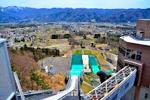 Hakuba Olympic Museum, Hakuba-mura, Japan