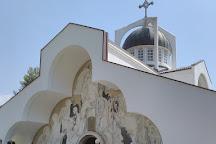 Rozhen Monastery, Melnik, Bulgaria