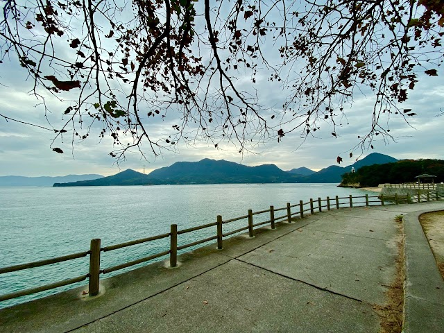 Ōkunoshima Island