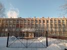 Школа № 80
