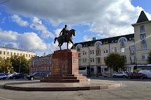 Monument to the Great Prince Oleg of Ryazan, Ryazan, Russia