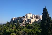 Museum 'Atelier Spyros Vassiliou', Athens, Greece