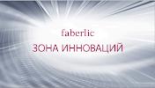 Faberlic. Beautiful life