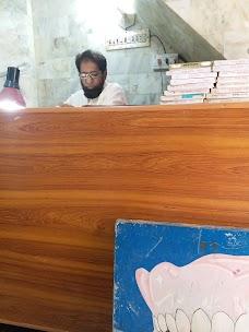Saeed Dental Lab Sialkot