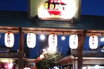 Gyoza Dumpling Statue, Utsunomiya, Japan