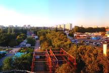 Fanny Park, Tolyatti, Russia