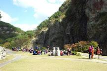 Gangcheonsan County Park, Sunchang-gun, South Korea