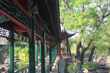 Peking Former Residence of Soong Ching Ling (Song Qingling Guju), Beijing, China