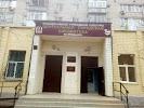 Библиотека им.М.Горького