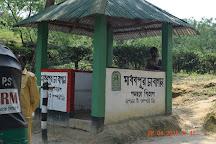 Madhabpur Lake, Sreemangal, Bangladesh
