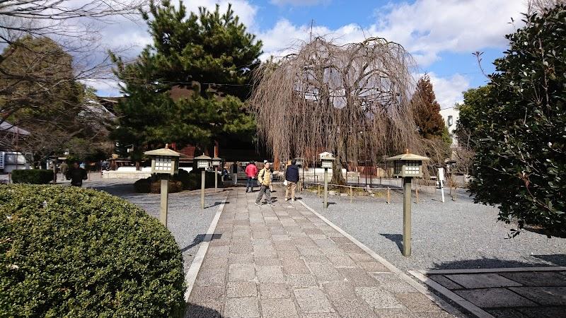 合気道 京都
