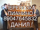 Грузчики в Казани, улица Гагарина на фото Казани
