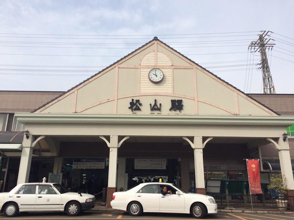 松山(愛媛)