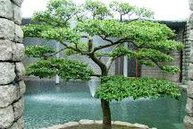 Shizuoka City Serizawa Keisuke Art Museum, Shizuoka, Japan