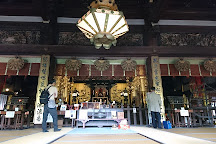 Shinnyodo Temple, Sakyo, Japan