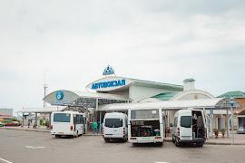 Автобусная станция   Mineralnye Vody