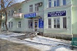 """Салон мебели """"Заказ"""" на фото Новошахтинска"""