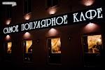 СПК Центр, Московская улица, дом 9 на фото Кирова