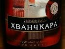 Хванчкара, улица Сретенка, дом 7 на фото Москвы
