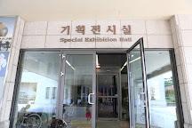 Jeju National Museum, Jeju, South Korea