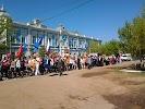 Поликлиника на фото Новоузенска