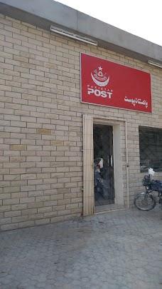 ARL Post Office rawalpindi