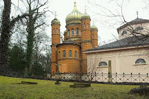 Russian Orthodox Chapel, Weimar, Germany