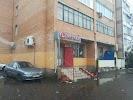 Бристоль, Новая улица на фото Серпухова