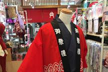Musubi Kyoto, Kyoto, Japan