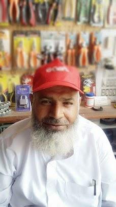 Umar Farooq Hardware Store dera-ghazi-khan