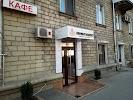 """Строительная компания """"Гарант Инвест"""", улица Гоголя на фото Севастополя"""