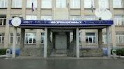 Лицей информационных технологий, улица Римского-Корсакова на фото Новосибирска