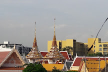 Gateway Ekamai, Bangkok, Thailand
