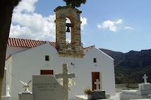 Agios Georgios Byzantine Church, Anidri, Greece
