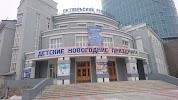 Дом культуры им. Октябрьской Революции, улица Ленина, дом 24 на фото Новосибирска