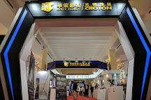 Shanghai Exhibition Center, Shanghai, China