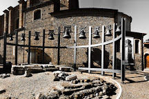 Parrocchia San Pietro Apostolo, Valeggio Sul Mincio, Italy