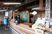 Kusushi Shrine, Fujinomiya, Japan