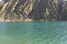 Punta Negra Dam