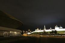 Tatar-Tour, Kazan, Russia