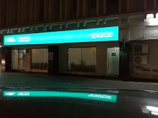 Habib Bank Ltd, Q-Block islamabad