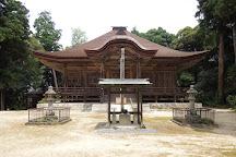 Honzanji Temple, Misaki-cho, Japan