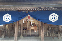 Tamatsukuriyu Shrine, Matsue, Japan