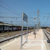 Железнодорожная станция  Llansa