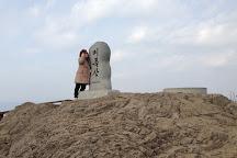 Mireuksan Mountain, Tongyeong, South Korea