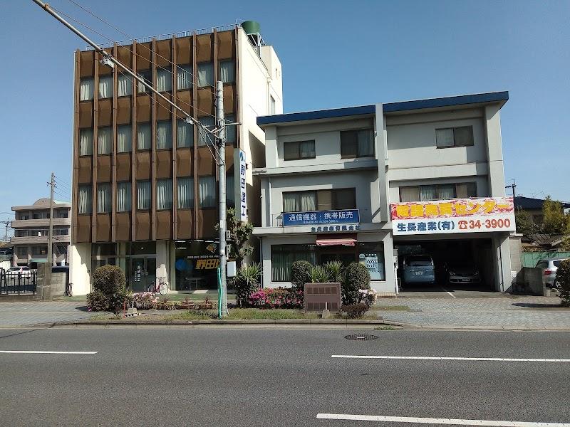 電話販売センター