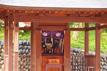 Shiofune Kannon Temple, Ome, Japan