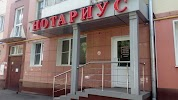 Нотариус, улица Дзержинского на фото Кемерова