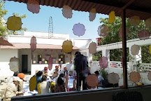 RRAP Music Museum & Hub, Jaipur, India